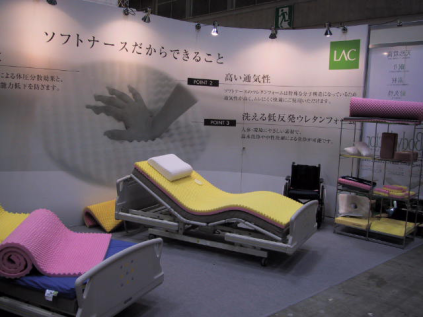 HCR Japan exhibiting Soft-nurse Products with LAC Healthcare